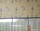 赣州高校区校内奶茶店转让