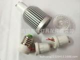 厂家直销 LED灯壳 5-7W加厚高档 cob灯杯外壳套件 射灯