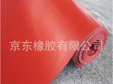 防油防酸碱天然橡胶板 橡胶皮条减震垫 黑红天然橡胶板