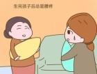 楚雄月子病怎么办?哪里有调理月子病的?