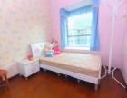上冲/前山 芭堤雅境 3室 2厅 143平米 出售