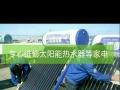 拉萨专业维修太阳能热水器 24小时上门服务