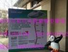 卡通美猴王雕塑展览出租、山东猴子展览出售史努比模型