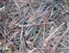 新化二手废电缆线回收厂家