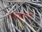 舟山大量回收废旧电缆