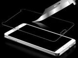 钢化玻璃膜 三星N7505手机钢化保护膜N7505手机钢化保护膜
