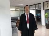 大涌律师法律咨询