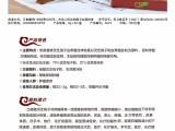 安惠通惠牌灵芝孢子虫草菌丝体粉产品好吗