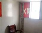 1室1厅1卫超大空间,便宜出租