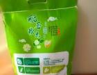 稻花香大米,绝对好吃