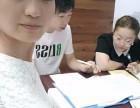 北京俄语初级培训班!俄语学习初级入门班俄语考试学习