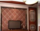 彩盛艺术拼镜电视背景墙影视墙沙发背景墙