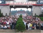"""深圳宝安新中心区成人高考""""网络教育报名"""