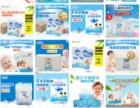 婴幼儿手口专用干湿柔巾无荧光剂婴儿湿巾抽盒装柔软清洁湿巾