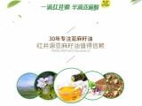 广州红井源压榨一级亚麻籽油1L
