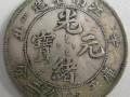 上海收银元铜币