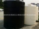 供应5吨黑色PE桶 黑色塑胶水塔 黑色塑料桶 药水桶 黑色化工桶