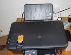 二手惠普1050喷墨一体机,没墨盒可做扫描仪。