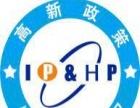 深圳坪山软件著作权登记,加急件处理,版权转让变更