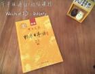 家教日语韩语培训,小班授课,保定有心的外语培训室
