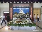 上海浦東殯儀館火化多少錢價格