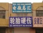 开发区两层商铺出租