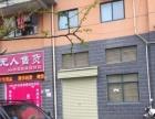 渔洋关,南北路,渔洋春晓 商业街卖场 149平米