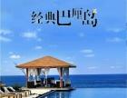 经典巴厘岛2699