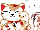 晋城招财猫保洁家政