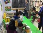 儿童专业阅读图书馆绘本馆
