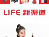 直播带货-广州电商新渠道展览会