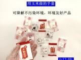 創意獨立小包裝可降解一次性手套方形餐飲定制外賣龍蝦雞食品級