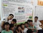 朝阳教育暑假培训班