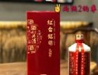红台铭封坛酱香酒