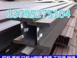 IPE220欧标直腿工字钢 上海进口工字钢