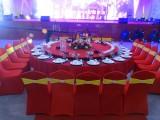 企业年会,周年庆,发布会,餐饮定制策划,一站式服务