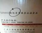 三源砂锅电子瓦锅