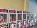 出售儿童游乐园游戏机娃娃机