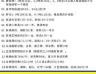黄浦区蚂蚁搬家公司,上海蚂蚁专业搬场公司,企业搬迁,居民搬家