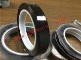 厂家阻燃哑黑PI膜胶带哑黑PI高温胶带印刷遮蔽哑黑PI膜胶带