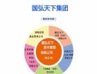 国兴华昇投资集团组建转让 5大行业子公司任你选择