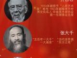 百年经典福运中国名家名作书画珍邮典藏