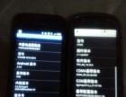 三网华为智能手机y210联想智能手机A385e摩托罗拉