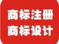 福州商标注册专利申请