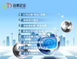 深圳公司注销注意事项注销一家公司需要多久