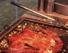 抖音铁板烤鸭加盟 网红铁板烤鸭加盟