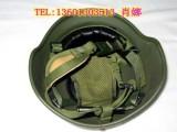 北京防暴头盔,防暴盾牌,法式防暴头盔