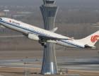 成都空运物流到呼和浩特当天到 成都到呼和浩特航空空运运输