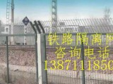 铁路护栏网,龙泰百川生产的铁路护栏网价格实在质量可靠