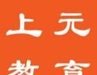 镇江AutoCAD机械制图镇江建筑CAD培训班